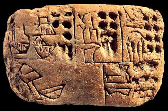 cuneiform_tablet